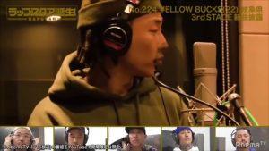 ¥ellowBucksの代表曲と歌詞