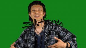 ラッパー「Tohji」の年齢や高校、大学は?Tohjiのwiki風プロフィール8選!